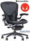 Herman Miller Aeron Home Office Task Chair